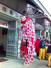 Chinese New Year Wikipedia The Free Encyclopedia Chinese New Year Newyear Lunar New
