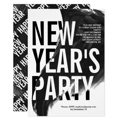 black white watercolor new years 2018 eve party card