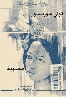 Pin By Reem Alamoudl On Reem Book Names Pdf Books Book And Magazine