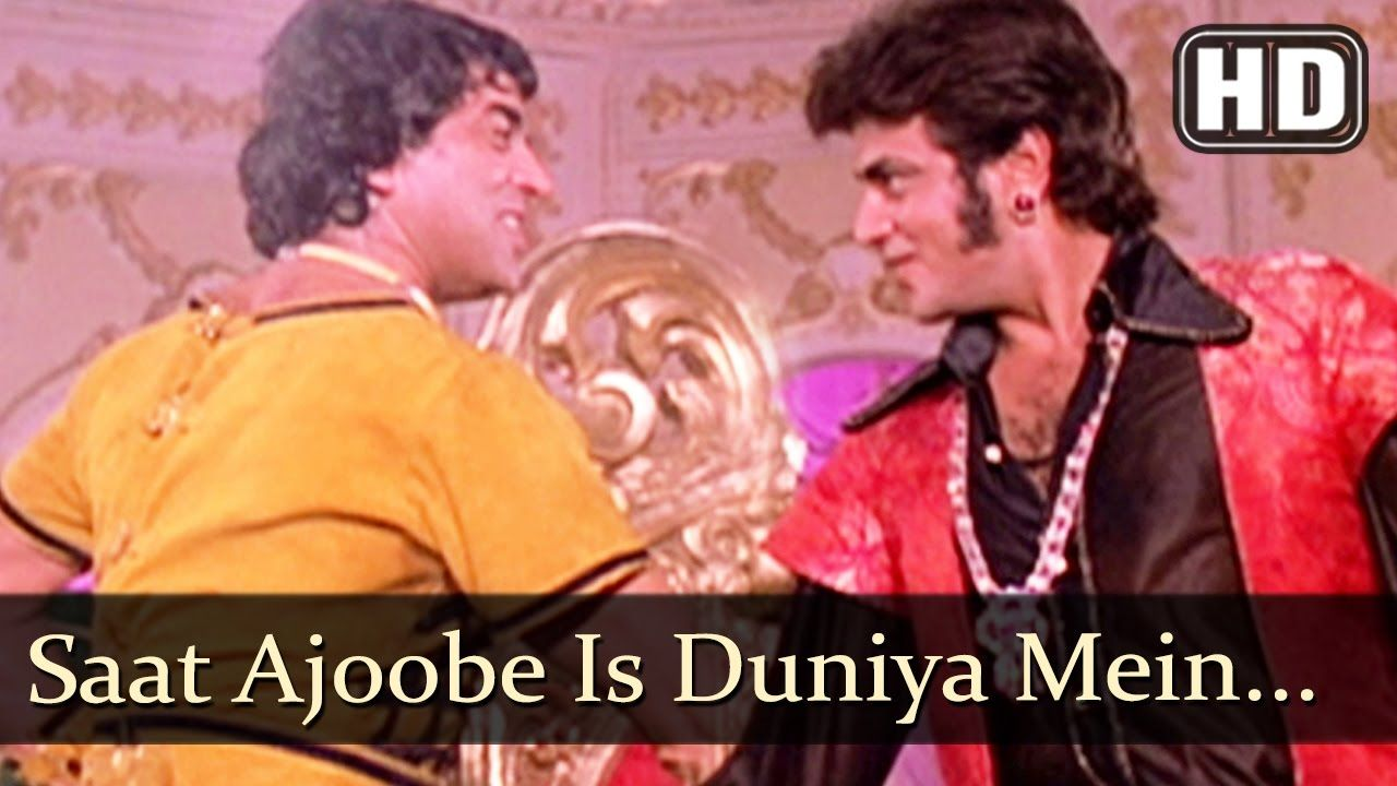 Saat Ajoobe Iss Duniya Mein Part 1 Hd Dharam Veer Mp3 Song Mp3 Song Download 70s Hits