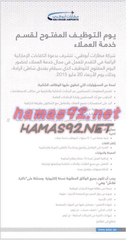 وظائف خاليه فى الامارات وظائف شاغرة في مطارات ابوظبي Blog Posts Blog Bullet Journal