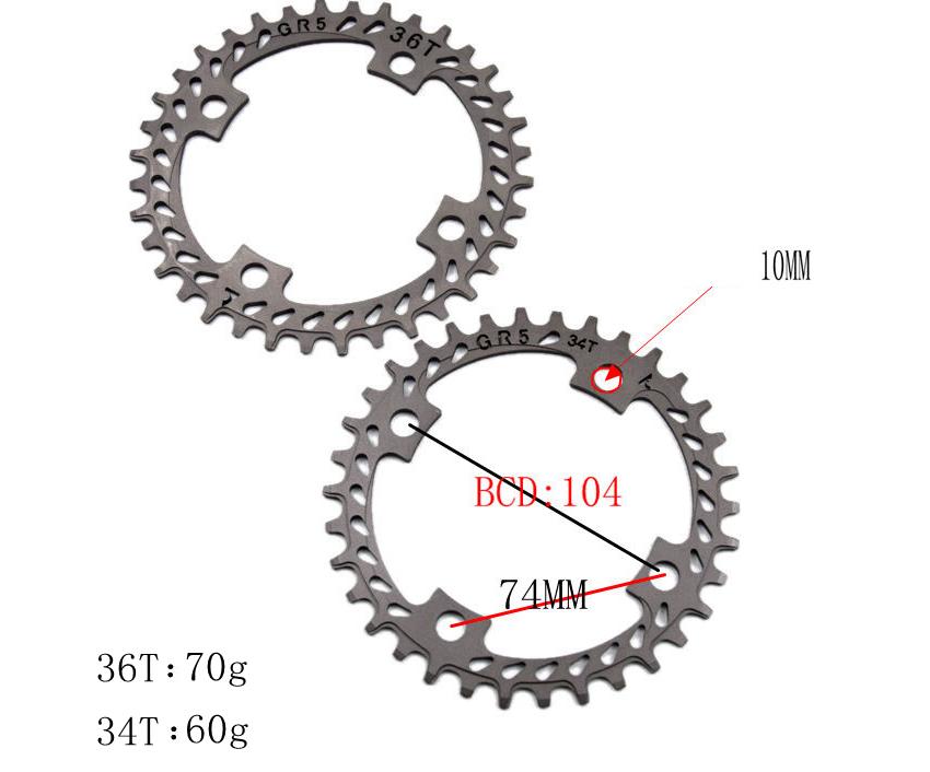 Gr5 Mountain Bike Titanium Alloy Chain Wheel 104bcd Top Mtb