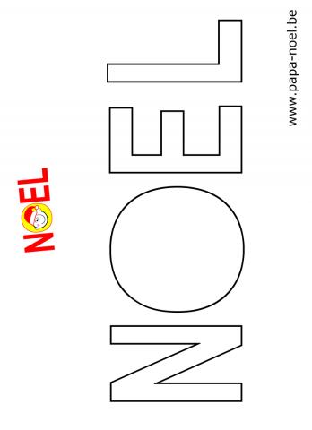 Jeu à imprimer de Noël. Coloriage des lettres du mot NOEL. | Jeux