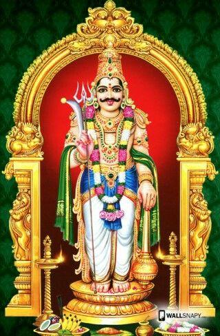 muniswaran devotional songs