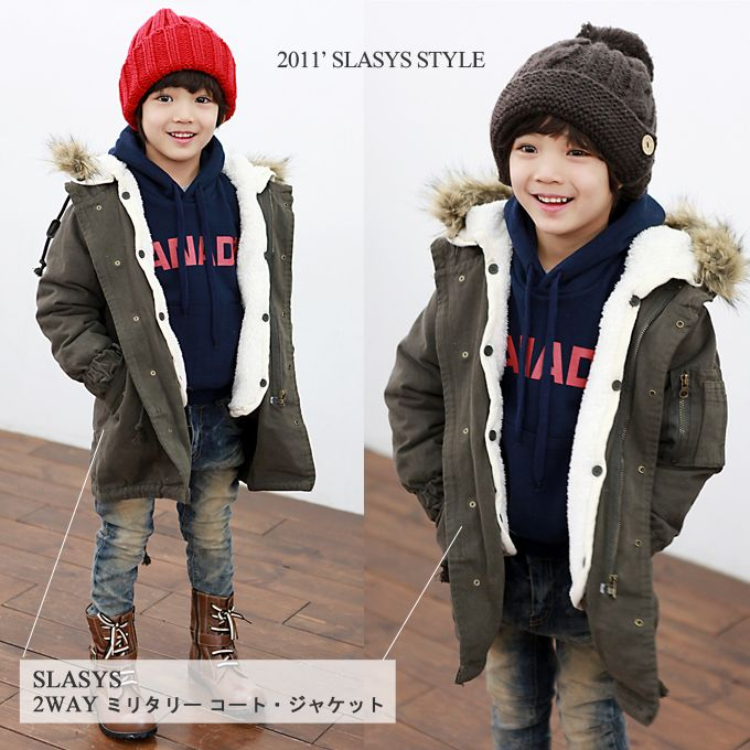 Korean Kids Fashion Kawaii Vogue