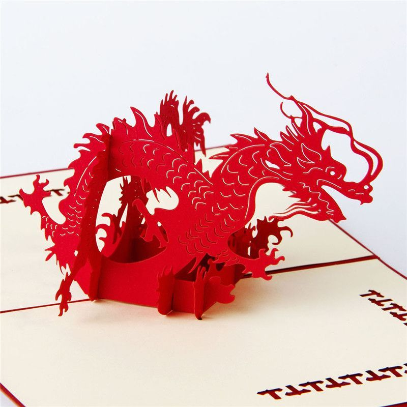 Any Occasion Greeting Card 15cm x 10cm 3D Pop Up Dragon Red Cover