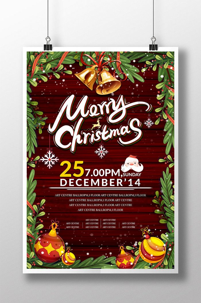 Over 1 Million Creative Templates by in 2020 Christmas