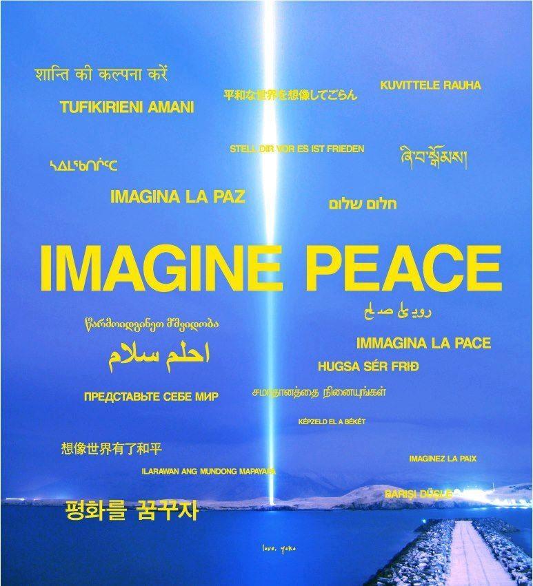 ~imagine...