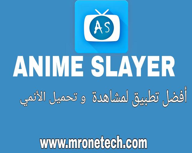 تحميل تطبيق أنمي سلاير Anime Slayer أفضل تطبيق عربي لمشاهدة و تحميل الأنمي مترجم الى اللغة العربية Anime Anime One Naruto