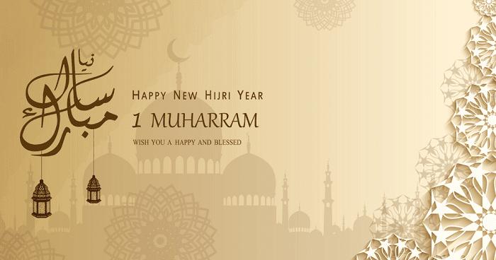 Gambar Kata Kata Islami Bahasa Inggris Karya Yang Berwujud Kata Kata Biasanya Lang Sung Datang Dari Hati Para Pembuatnya Sehin Gambar Selamat Tahun Baru Islam