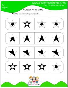 Légend image with regard to vale design free printable maze
