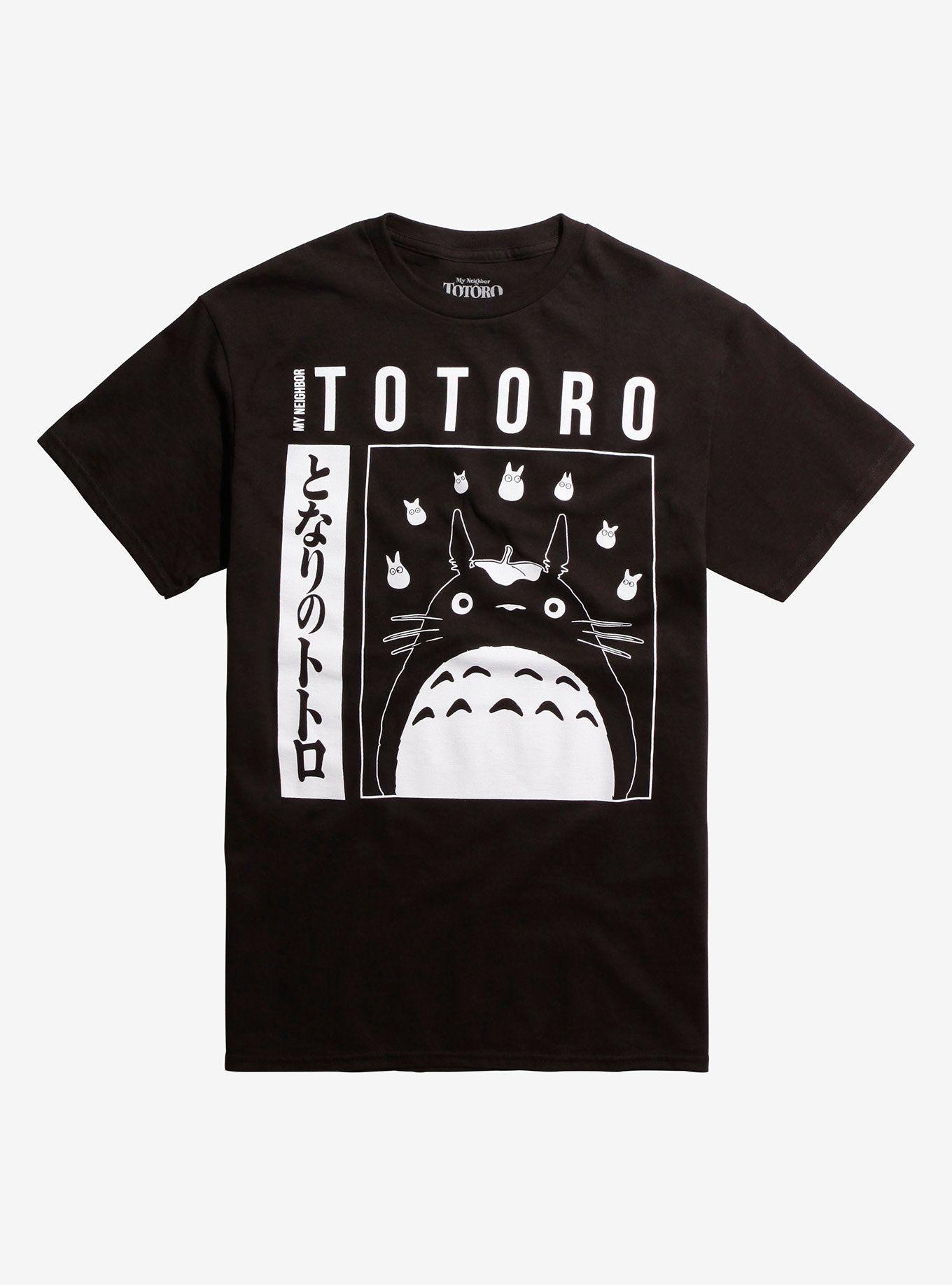 Studio Ghibli My Neighbor Totoro Kanji Totoro T Shirt Roupas Nerd Costumizacao De Roupas Roupas Bonitas [ 1836 x 1360 Pixel ]