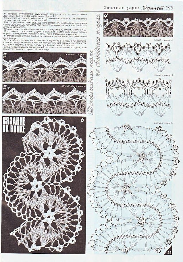 Rev.Rusa Crochet - TitinaKrkM - Picasa Web Albums | Hairpin Lace ...