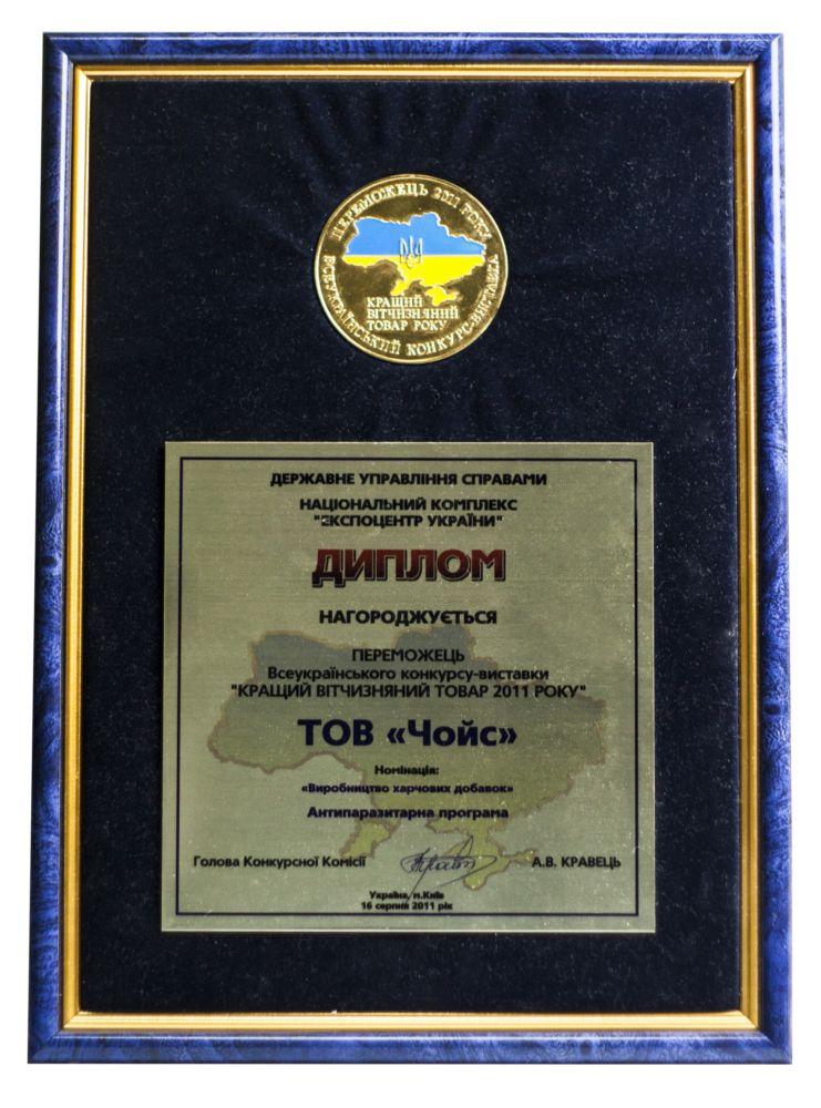 Компания чойс украина официальный сайт создание мобильной версии сайта программа