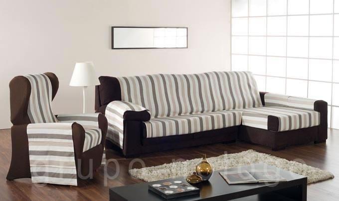 Funda sofa chaise longue Alexia | Decoración del hogar | Pinterest ...