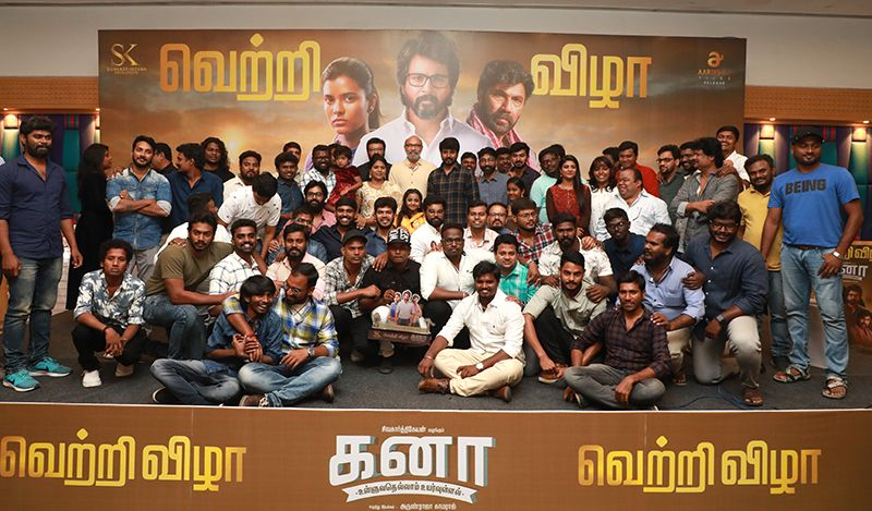 Sivakarthikeyan and Team At Kanaa Movie Success Meet
