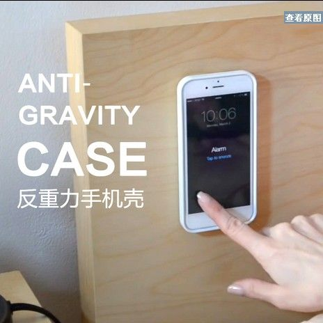 Anti Gravity Luxury Coque Marble Phone Case For Iphone 4