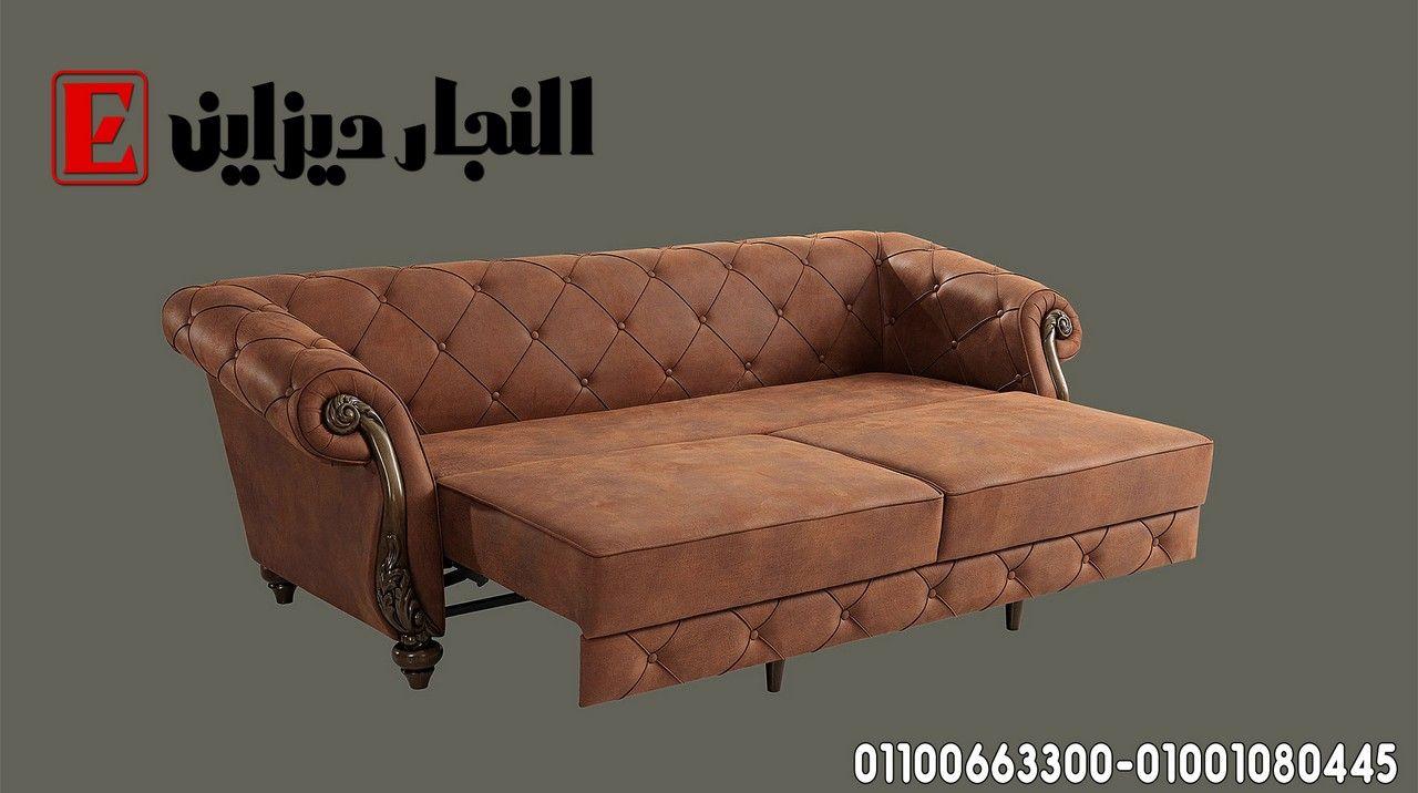 احدث غرف نوم مودرن كنب سرير مودرن 2025 In 2021 Furniture Chair Decor