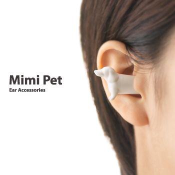 Mimi Pet ミミペット D プラスディー H Concept Koncent Web Shop 耳栓 ダックスフント ペット