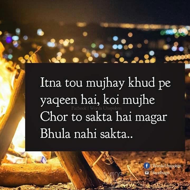 Unforgettable Urdu PoetryPoetry QuotesHindi Unforgettable