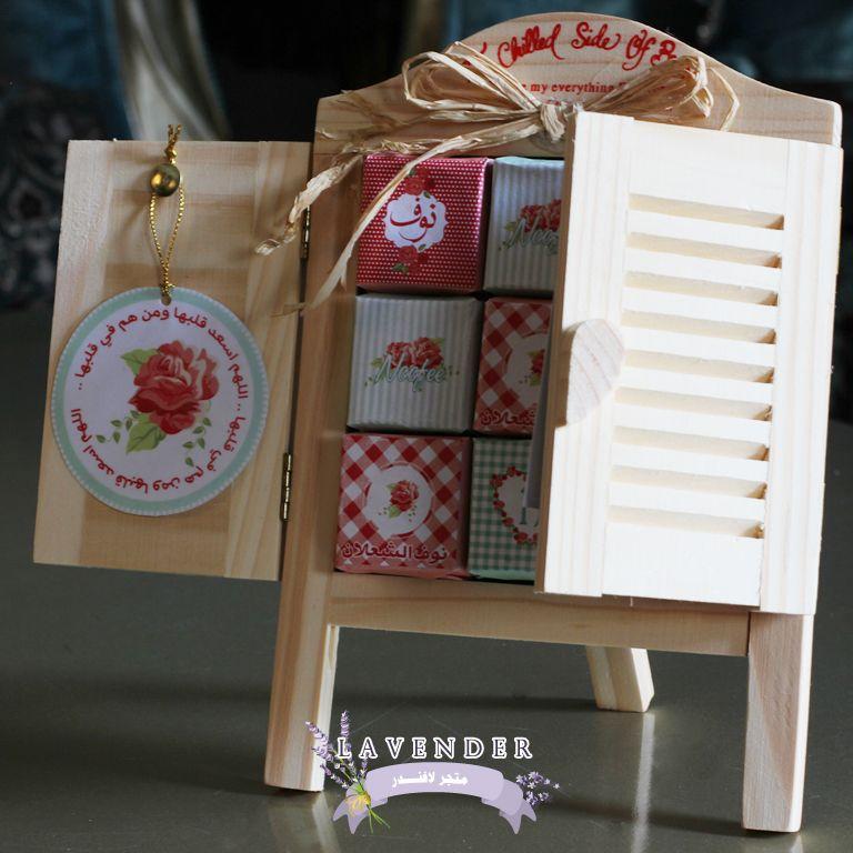 Pin By Hisham Saeed On افكار Handmade Gift Tags Handmade Gifts Crafts