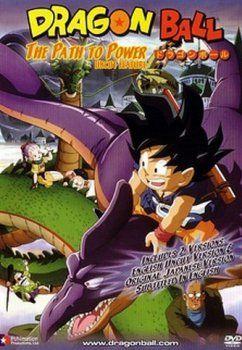 Dragon Ball Filme 4 A Caminho Do Poder Filmes Dragon Ball