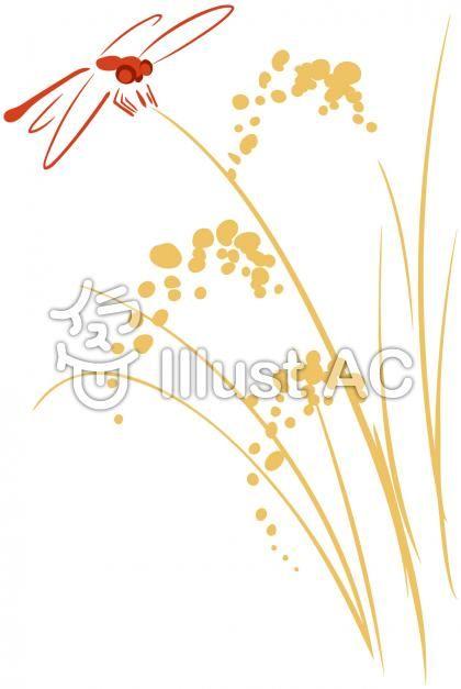 稲と赤とんぼ デザイン 米 イラスト稲穂 イラスト稲 イラスト