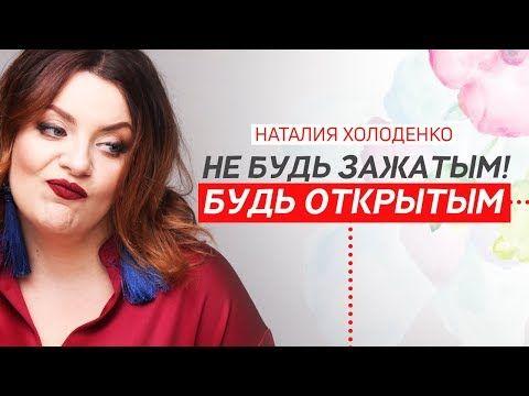 Достижение оргазма видео бесплатно в ютубе