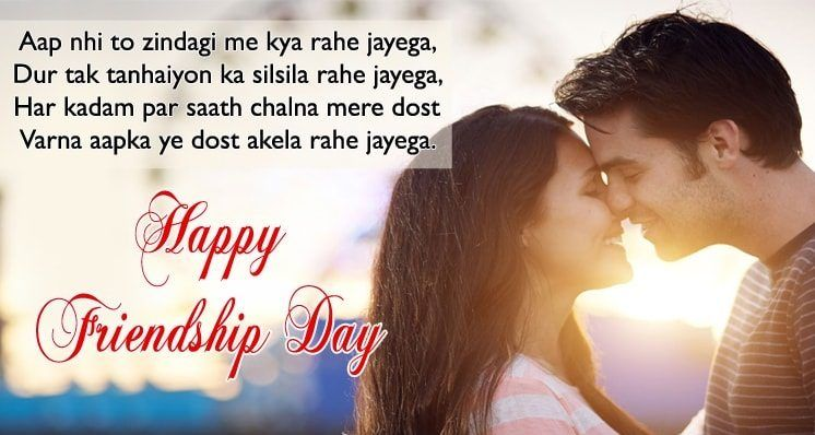 Happy Friendship Day Wishes Images In Hindi English Teddy Bear