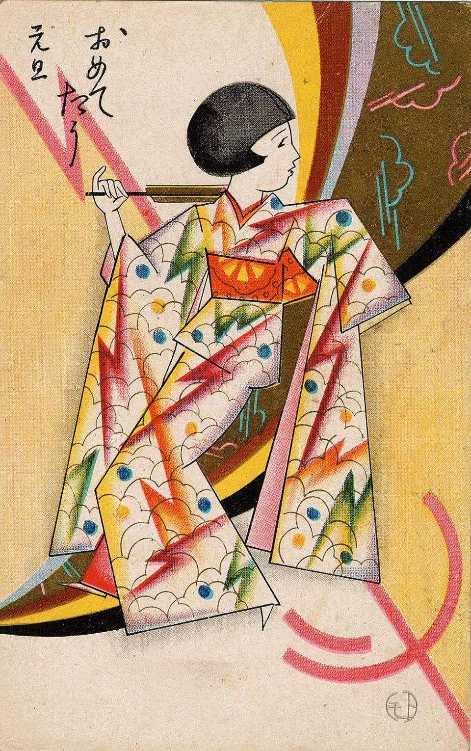 * New Year's postcard - Young girl in geometric patterned kimono - Signed Tomo トモ - Japan - 1920s