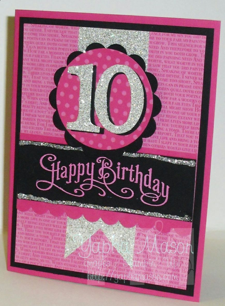 Cards for 8 year old girls cards birthdays and kids cards cards for 8 year old girls bookmarktalkfo Images