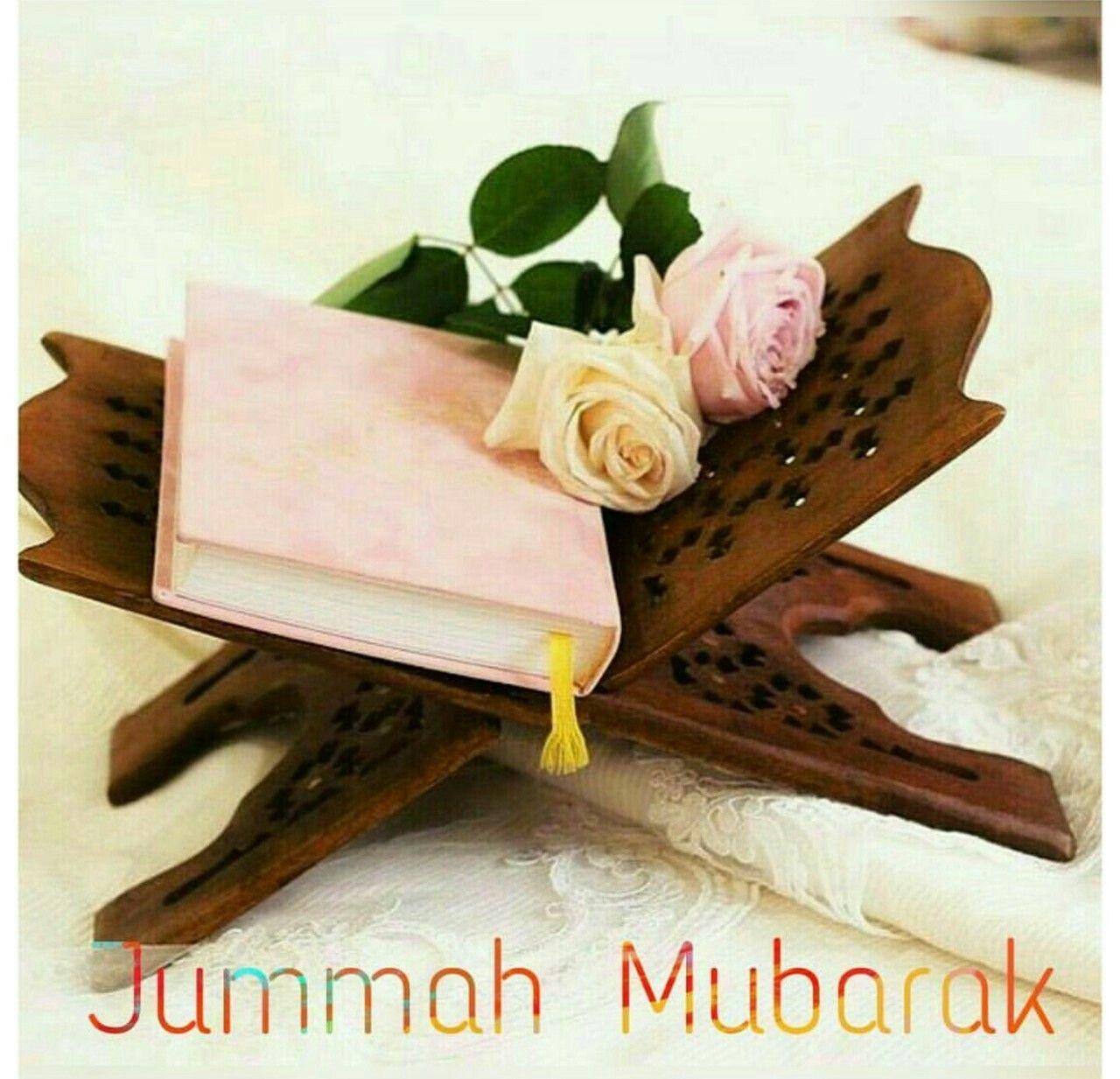 Pin By Ghina Shammaa On Beautiful Mushaf Quran Book Quran Quran Quotes Love
