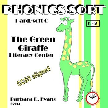 Let the Green Giraffe help your kiddos master the hard and soft sounds of G.  $