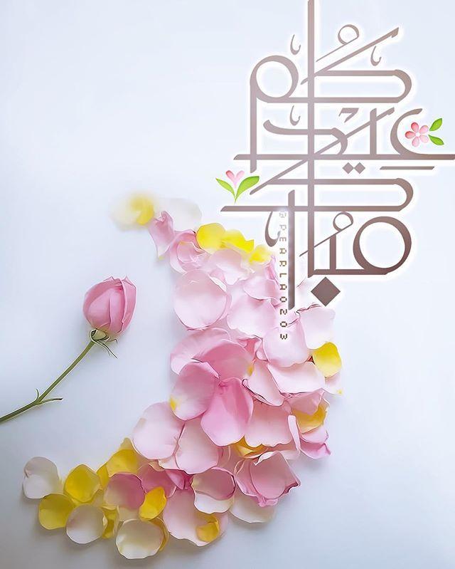 Instagram Photo By Pearla0203 Jul 5 2016 At 4 08pm Utc Eid Stickers Eid Greetings Eid Cards