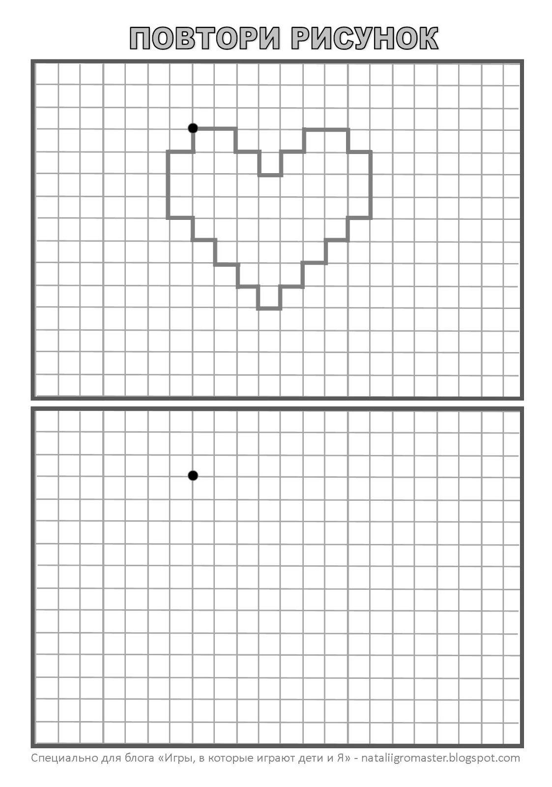 Encryptie-DECODEREN-POVTORYALKI - Print en Draw :: Games die kinderen spelen en ik