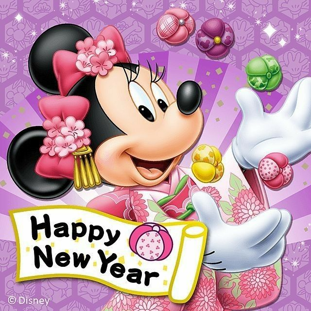 Me Gusta Funnies Happy New Year 2014: Minnie / Happy New Year
