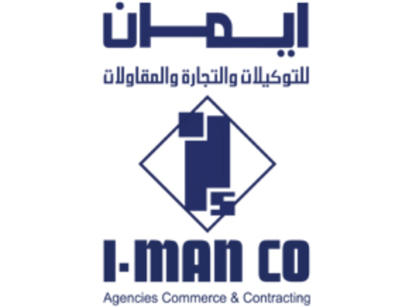 وظائف في مستشفى شمال الرياض التابع لوزارة الصحة صحيفة وظائف الإلكترونية Sport Team Logos Team Logo My Man