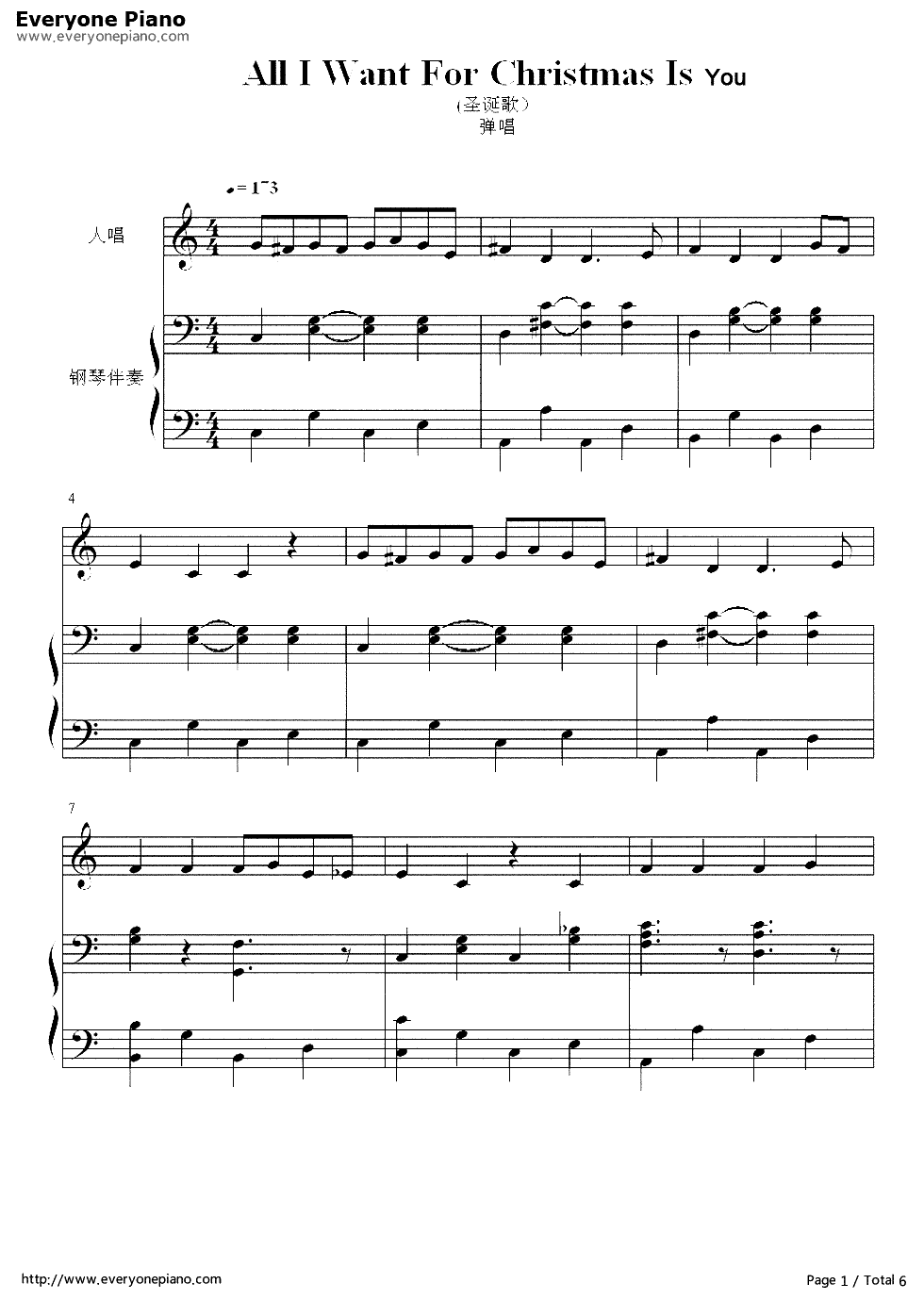 Free All I Want for Christmas Is You-Christmas Song Sheet Music ...