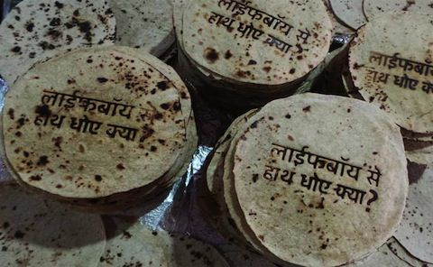 Lifebuoy stamps its name on rotis: branding comes full circle - The Mumbai Egotist