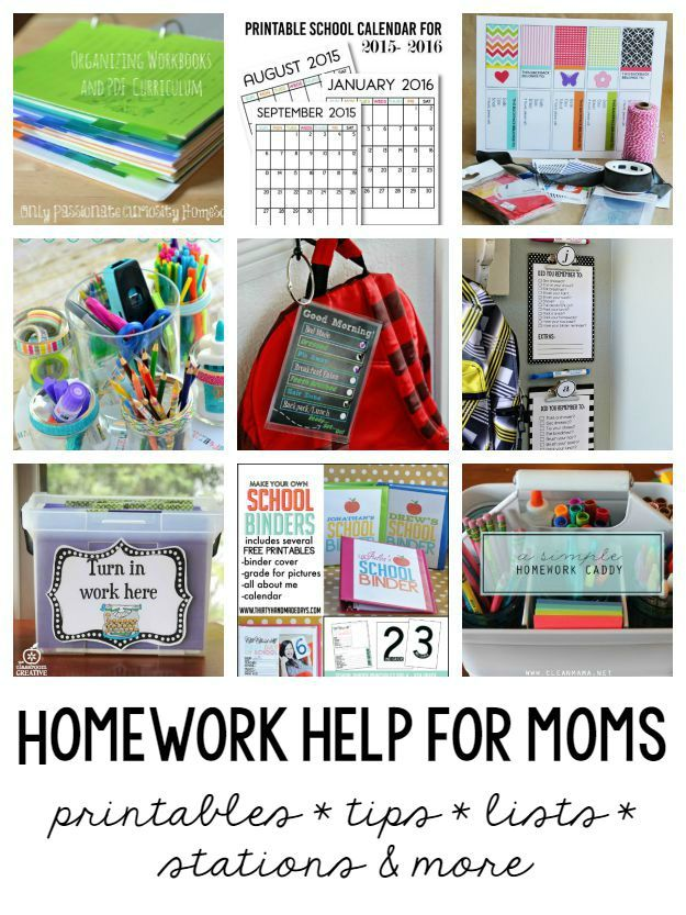 Does homework help you learn more
