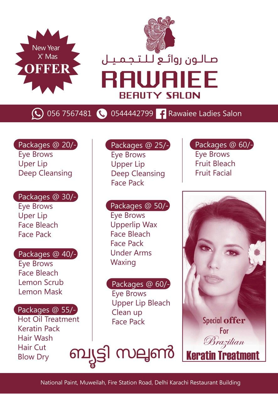 Rawaiee beauty salon Special offers Contact 17  Beauty