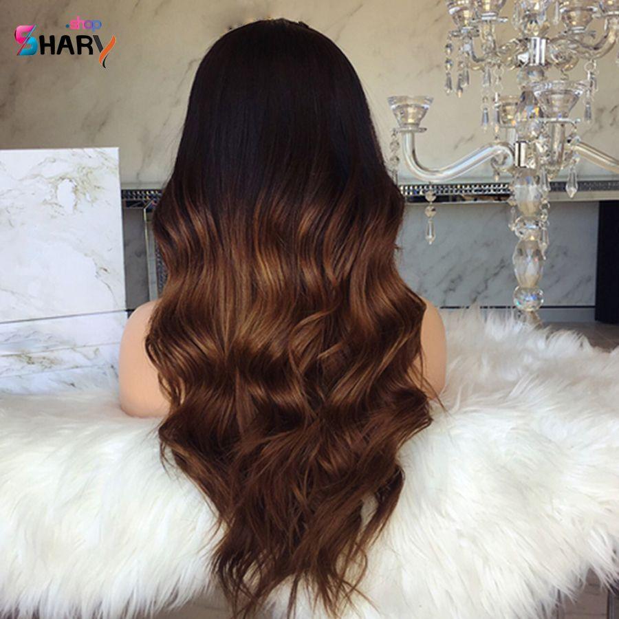 باروكة اومبر شعر طبيعى برازيلى شعر ويفى ذات كثافة عالية Sh00119 الباروكة قابلة للغسيل والاستشوار ويتوفر لدينا كافة الاطوال و Hair Human Hair Synthetic Wigs