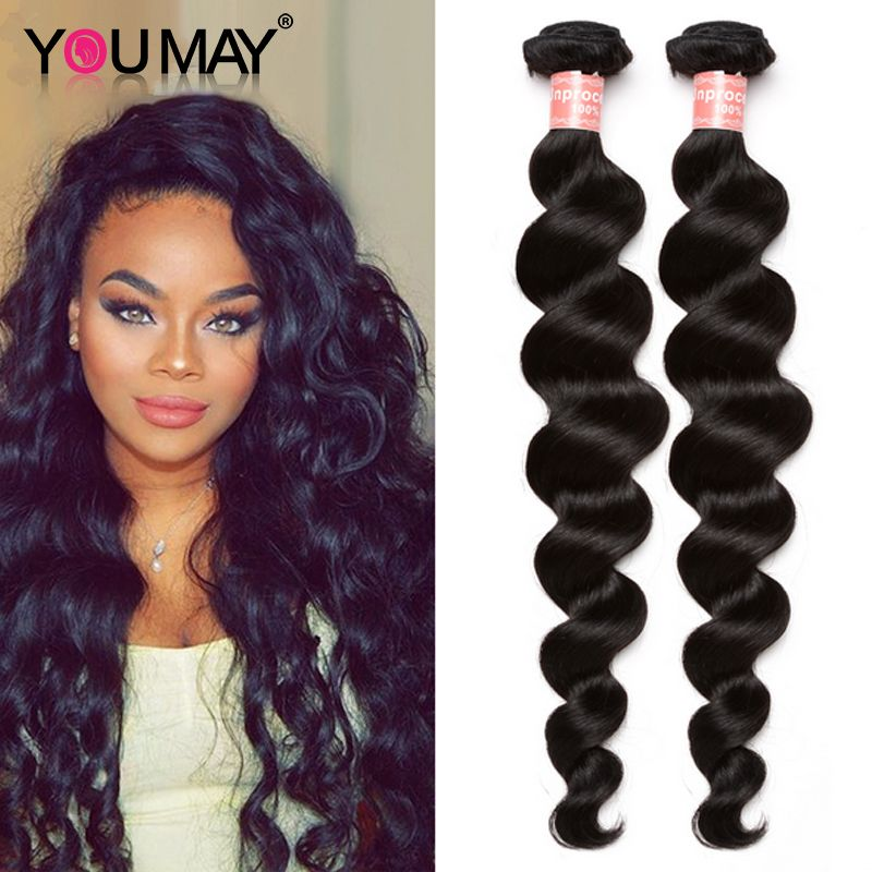 Grade 7a malaysian virgin hair loose curl hair extensions 2 grade 7a malaysian virgin hair loose curl hair extensions 2 bundles human hair malaysian loose wave pmusecretfo Gallery