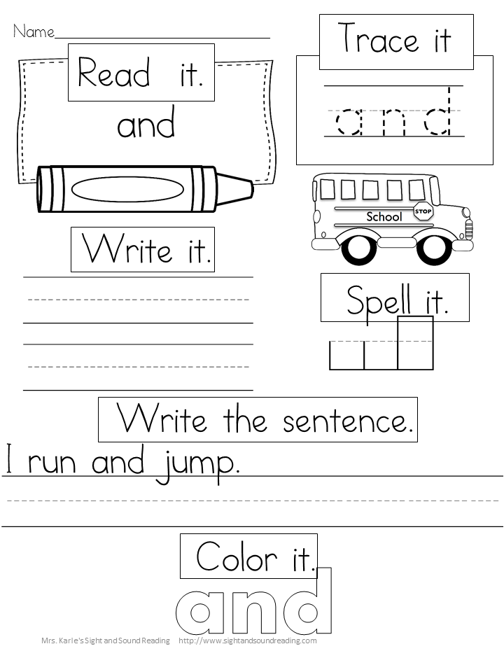 Sight Word Worksheets All Dolch Words Interactive Activities