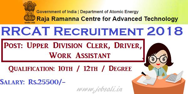 Rrcat Recruitment 2018 Driver Work Assistant Upper Division