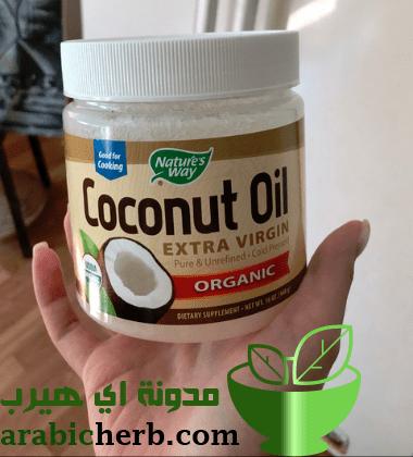 تجربة شراء زيوت طبيعية من موقع اي هيرب زيت جوز الهند العضوي ذو الرائحة الجميلة وزيت الافوكادو من اجمل زيوت الترطيب Coconut Oil Coconut Oil Jar Natural Oils