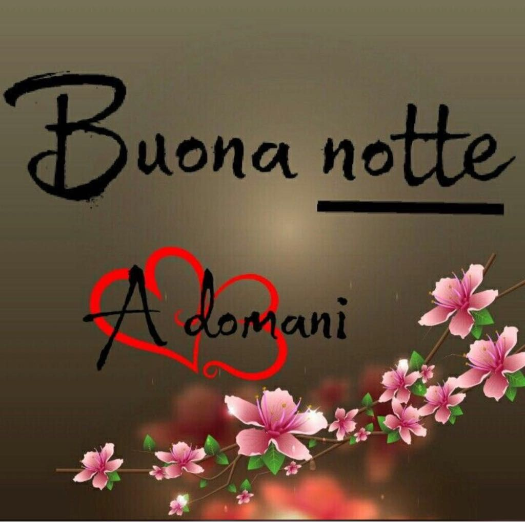 Спокойной ночи на итальянском открытка