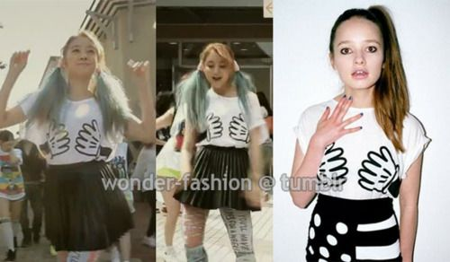 Lim of Wonder Girls - someone tell me where I can get that tee!