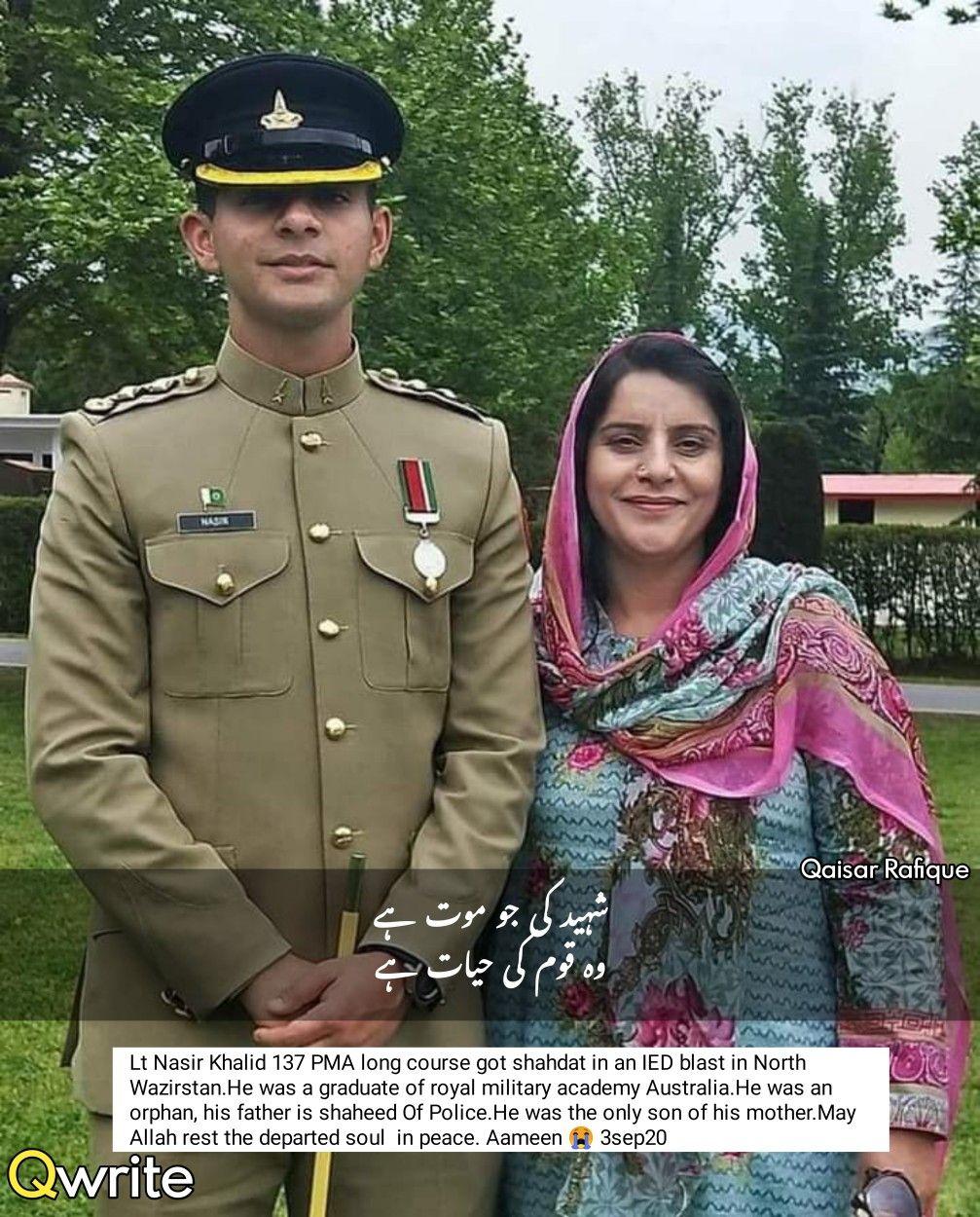 Pak Army, Pakistan, urdu poetry in 2020 Army poetry