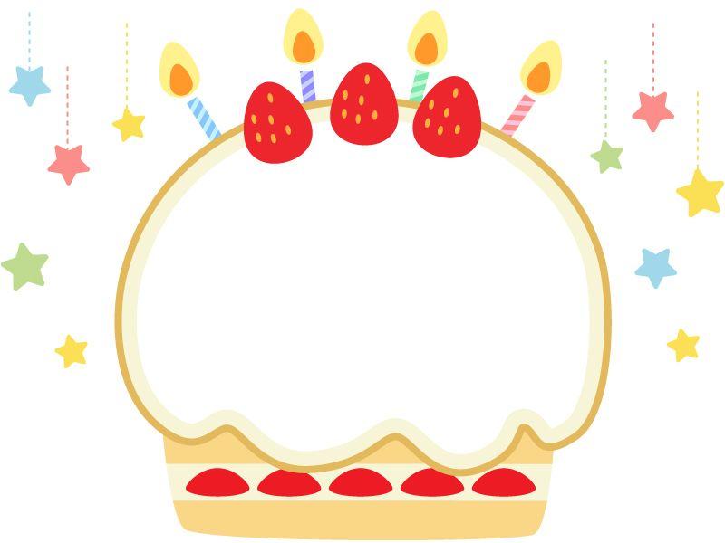 星とバースデーケーキのフレーム飾り枠イラスト 無料イラスト かわいいフリー素材集 フレームぽけっと 2020 誕生日 カード イラスト 誕生日 カード デザイン 誕生カード